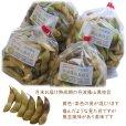 画像2: 熟成期 月末お届け 丹波篠山黒枝豆 鮮度保持袋入り「さや」のみ 1kg (2)